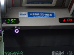 DSC03495