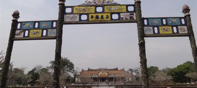 【世界遺産】フエの王宮