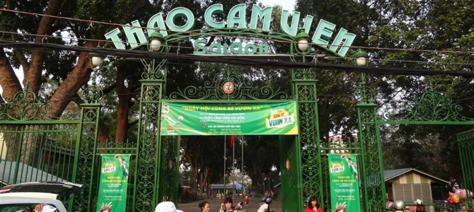 【世界の動物園】由緒ある歴史のサイゴン動植物園