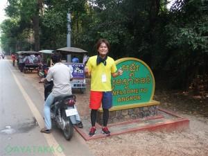 DSCF6620_6km