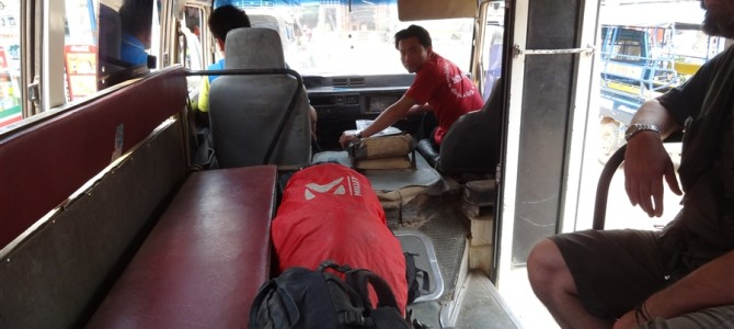 バンビエンからラオスの首都ビエンチャンにVIPバスで移動