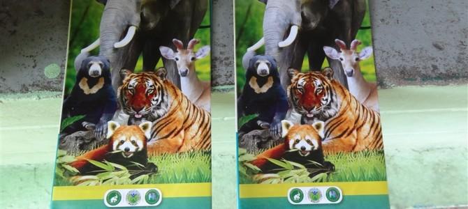 【世界の動物園】ヤンゴン動物園も発展する動物園だった