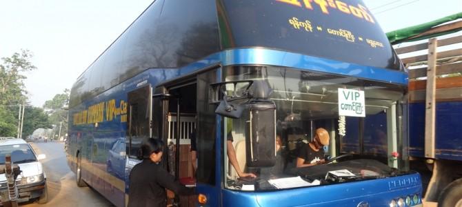 夜行バスでヤンゴンからインレー湖の拠点ニャウンシュエへ移動