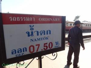 DSC00004