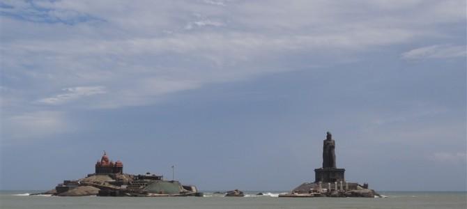 インド周遊記<その68>ー3つの海が合流する唯一の場所