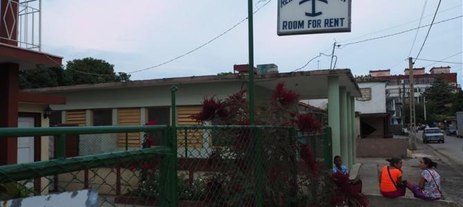 【キューバ2日目】中部の町シエゴデアビラへ。初めてのカサは可愛いおばあちゃんの家。