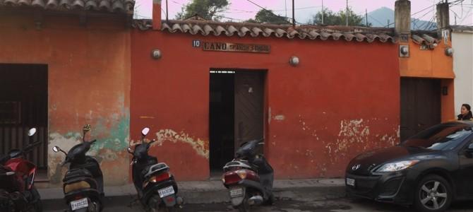 ここアンティグアでやりたい事。まずは学校探し