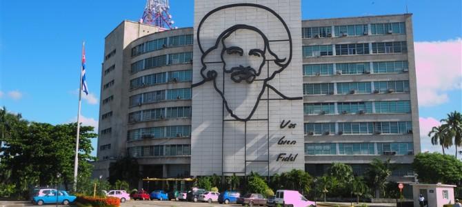 【キューバ13日目】ガムテープと革命広場とキューバからの国際郵便について[保存版]