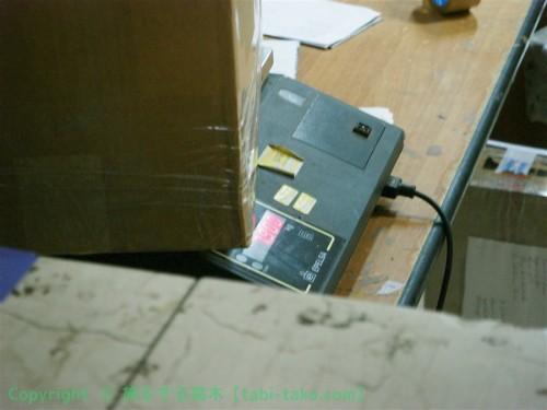 PC212726