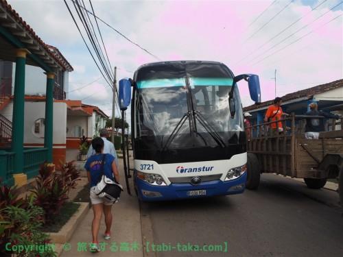 PC242943