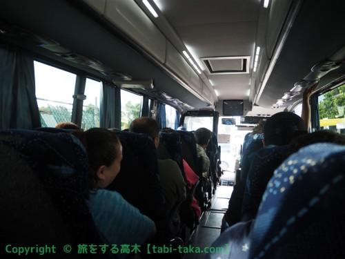 PC283227