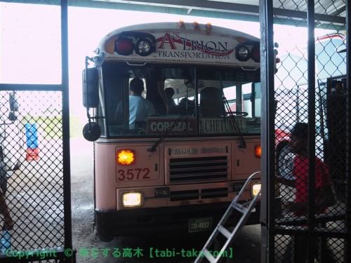 PC303515