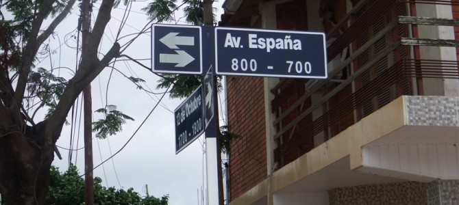 のんびり終了。次はパラグアイ目指して、まずは国境の町「クロリンダ」へ