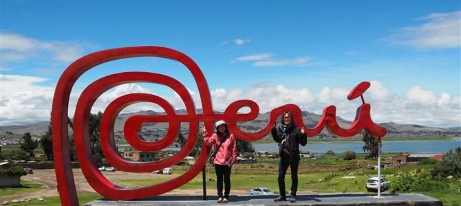 ペルーからボリビア入国。コパカバーナに到着