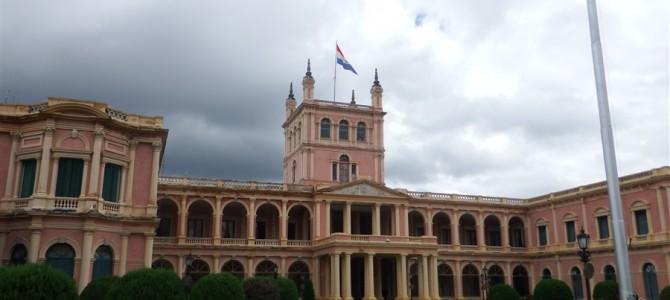 パラグアイの首都「アスンシオン」はこんな所