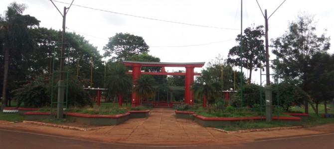 イグアス移住区 中心地km42