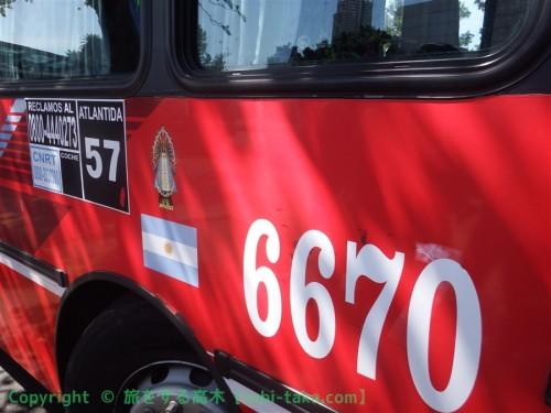 DSCF8597