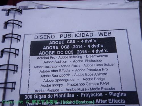 DSCF3374
