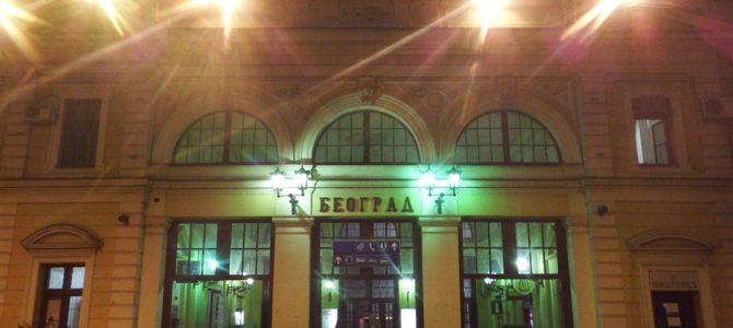 ブダペストから旧ユーゴスラビア領、セルビアへ列車の旅