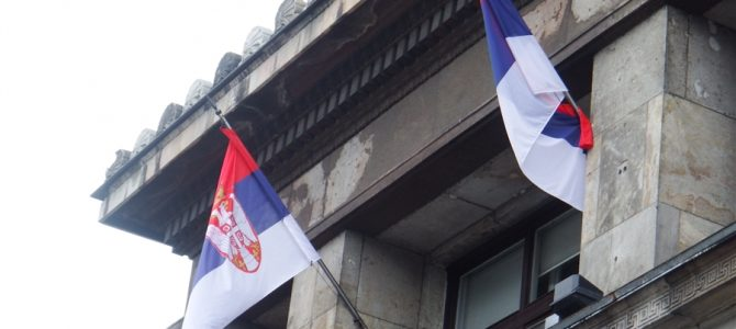 ベオグラードの昔と今-ユーゴスラビアの紛争と日本-