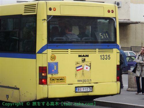 dscf7617