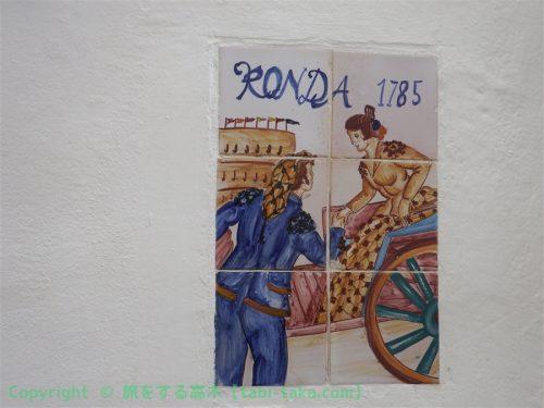 dscf1829