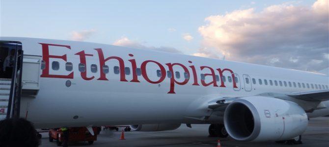 【大移動67時間その1】マドリードからエチオピアの首都アディスアベバへ