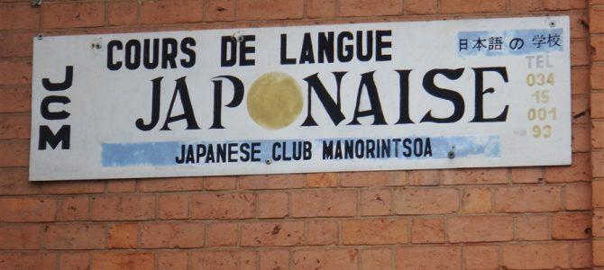 最終日のアンタナナリボ。マダガスカルで日本を感じた、ありがたい時間
