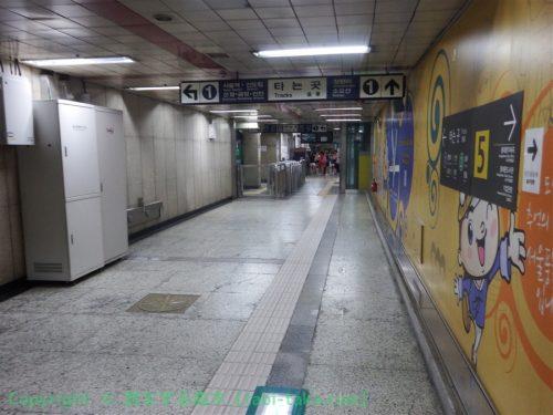 dscf8269