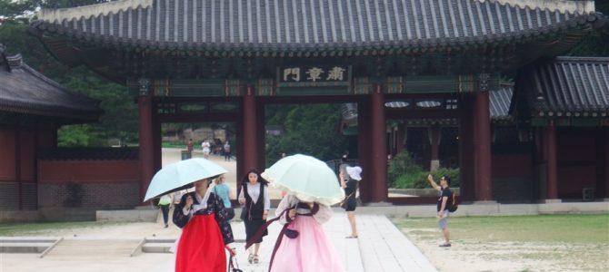 【世界遺産】ソウルの観光地巡り『その1』昌得宮と曹渓寺