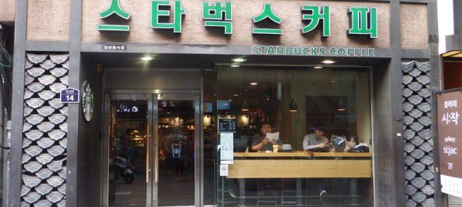 【世界遺産】ソウルの観光地巡り『その2』仁寺洞と南大門市場。日本に帰る実感が湧いてきました