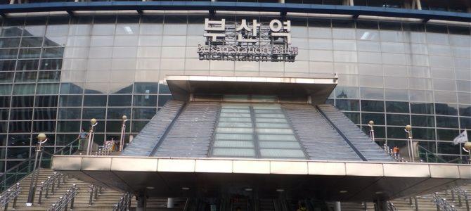 世界一周最後の街「釜山」へ。ソウルから釜山までの5時間30分の列車移動